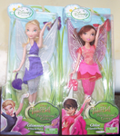 Glimmer and Chloe Doll