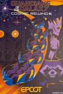 Epcot-experience-attraction-poster-guardians-galaxy-cosmic-rewind-1