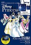 Disney Princess Watercolor cover