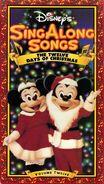 DisneysTwelveDaysOfChristmasSingAlong VHS 1993