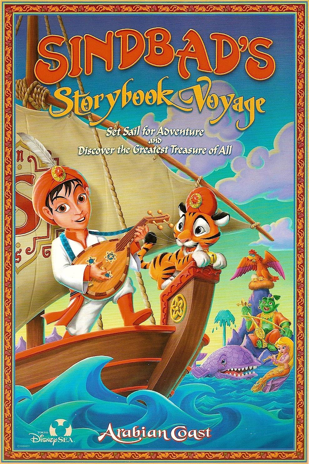 Sindbad's Storybook Voyage