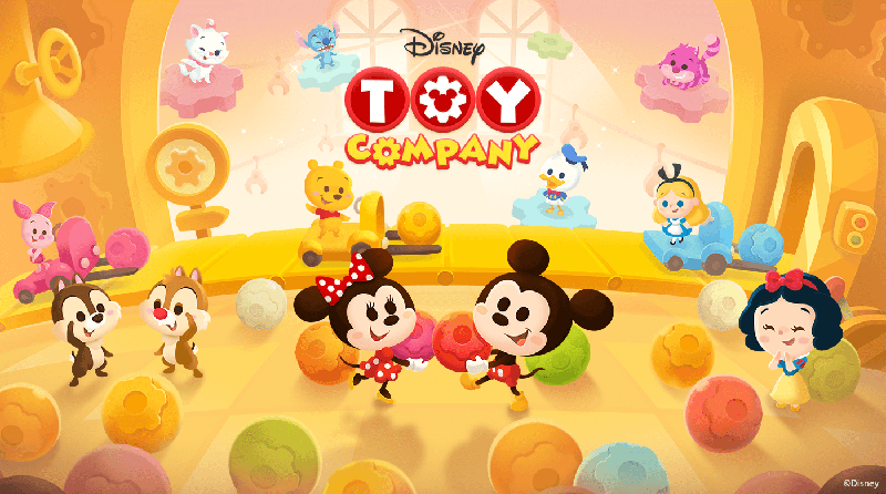 Disney Toy Company