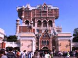 Tower of Terror (attraction)
