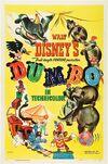 Dumbo ver2 xlg