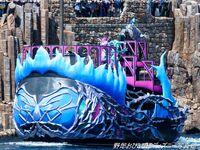 Hades Boat