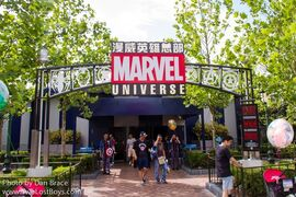 Marvel Universe Shanghai.jpg
