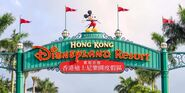 Hong-kong-disneyland-gates