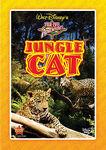 Jungle Cat DMC Exclusive