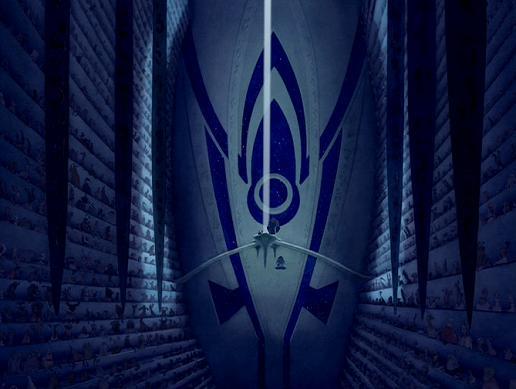 La Central de la Federación Galáctica