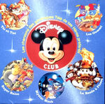 Disney Club (1992 CD)