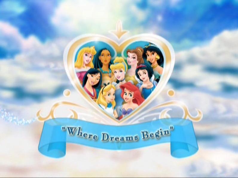 Where Dreams Begin