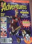 Disney Adventures Magazine Australian cover Dec 2000 Chicken Run