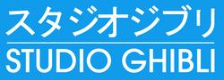 Studio-ghibli-logo 1.png