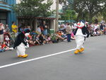 Disney 2008 0218