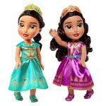 Aladdin Live Action Jasmine Large 15-Inch Doll Set