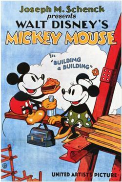 Building a Building