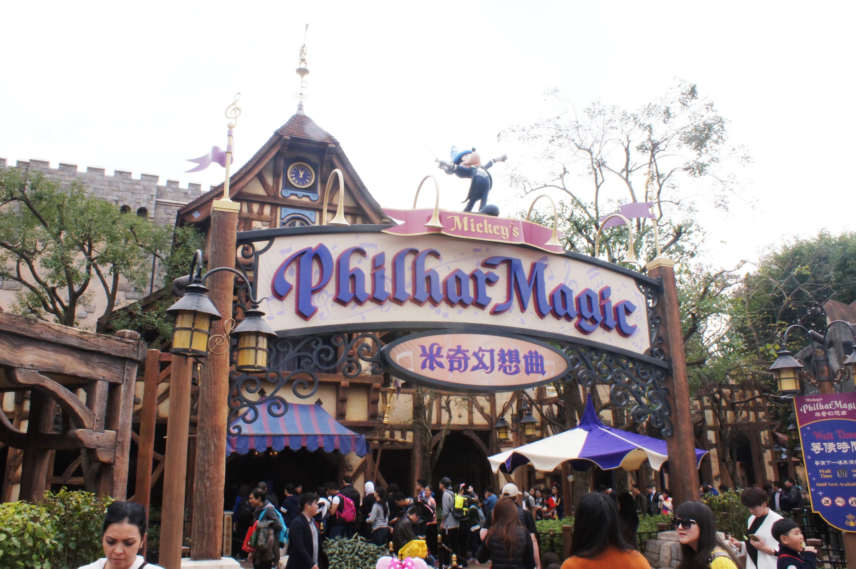 Mickey's PhilharMagic