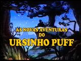 As Novas Aventuras do Ursinho Pooh