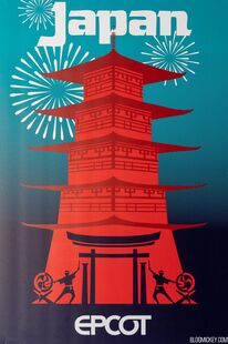 Epcot-experience-attraction-poster-japan-pavilion-1