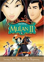 Mulan-ii-dvd.jpg