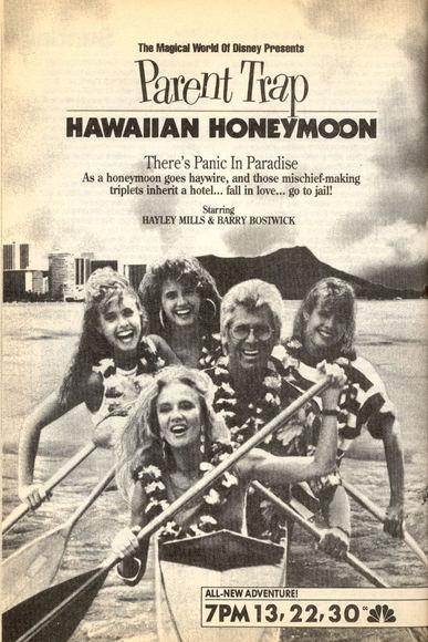 Operação Cupido IV: Lua de Mel no Havaí