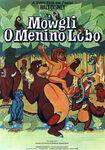 The jungle book - brazilian portuguese poster