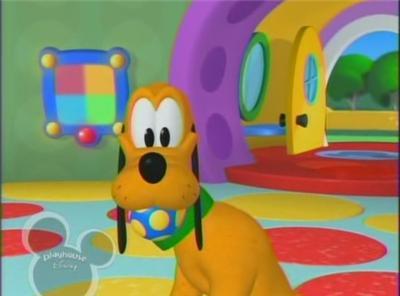 A Bola do Pluto