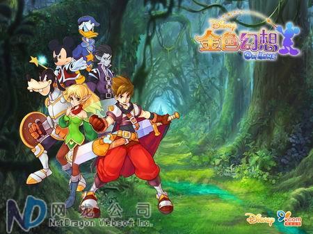 Disney Fantasy Online