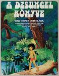 Jungle book hungarian poster