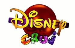 Disney CRUJ.jpg