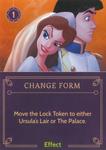 DVG Change Form