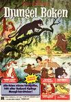 Jungle book swedish poster 1987