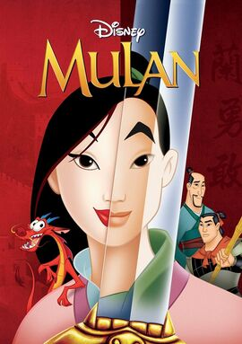 Mulan - Pôster Nacional.jpg