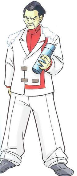 Professor Foreman Takeda.jpg