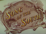 Song of the South (song)