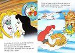 Walt-Disney-Characters-image-walt-disney-characters-36714109-3984-2792