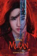 Mulan-plakat