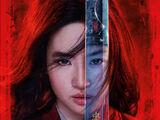Mulan (film 2020)