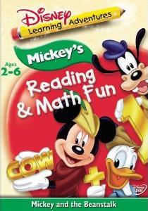 Disney Learning Adventures: Mickey's Reading & Math Fun