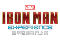 Iron Man Experience Logo