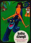 Jungle book czech poster