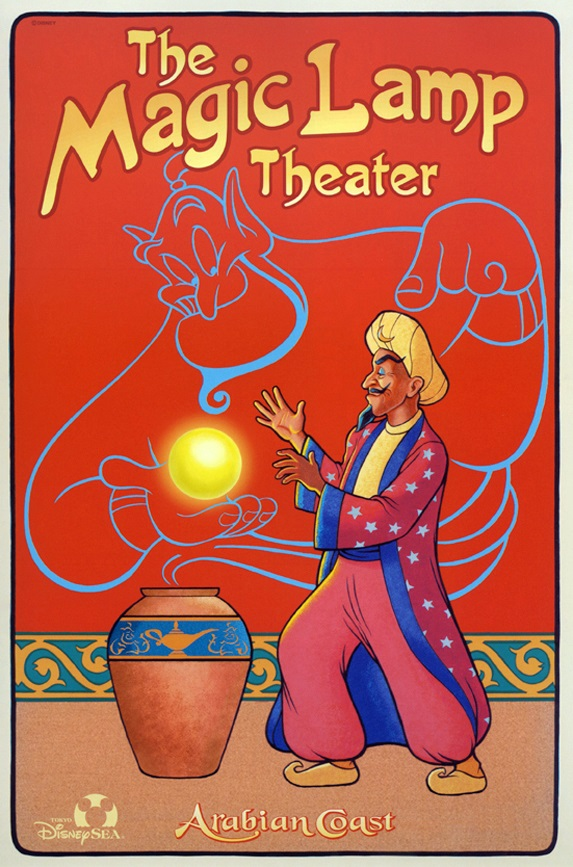 The Magic Lamp Theater