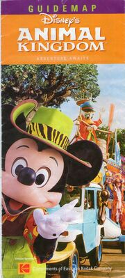 Animal Kingdom 2005.jpg