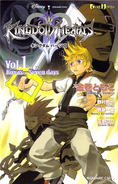 Kingdom Hearts II Novel 1