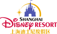 Shanghai Disney Logo.png