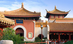 Pavilhão China