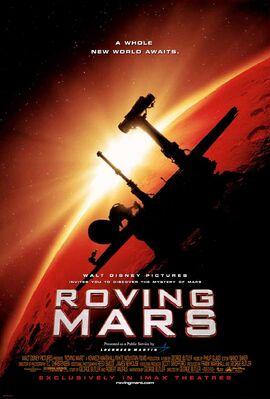 Roving Mars.jpg
