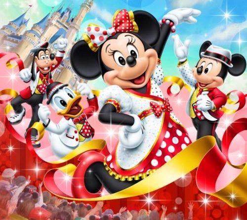 It's Very Minnie!