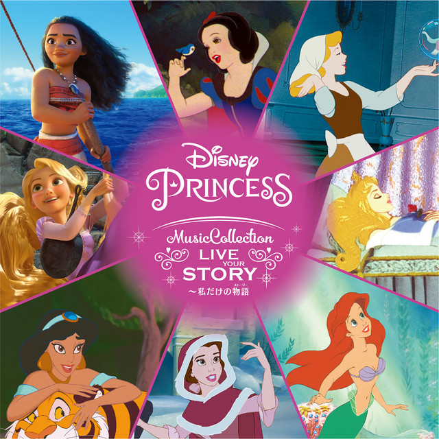 Disney Princess Music Collection: Live Your Story