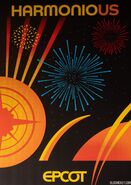 Epcot-experience-attraction-poster-harmonioUS-1